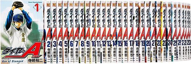 ダイヤのA コミック 1-46巻セット (講談社コミックス)
