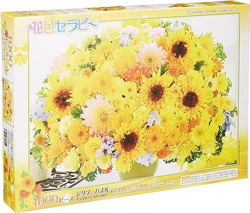 Gl liche gelbe 61-315 jeden Tag 1000 Stück scheint (Japan-Import)
