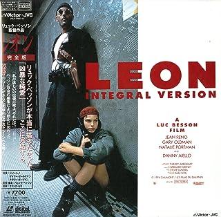 レオン 完全版[ジャン・レノ][Laser Disc]