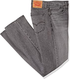 Men's Big and Tall 559 Relaxed Straight Jeans