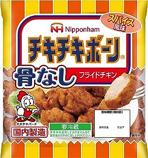 [冷蔵] 日本ハム チキチキボーン 骨なしフライドチキン 145g