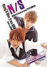 表紙: 西島隆弘&與真司郎フォトブック N/S | 西島隆弘