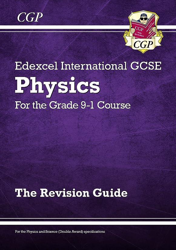庭園愛情深いアルネNew Grade 9-1 Edexcel International GCSE Physics: Revision Guide (CGP IGCSE 9-1 Revision) (English Edition)