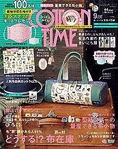 表紙: COTTON TIME 2020年 09月号 [雑誌] | 主婦と生活社
