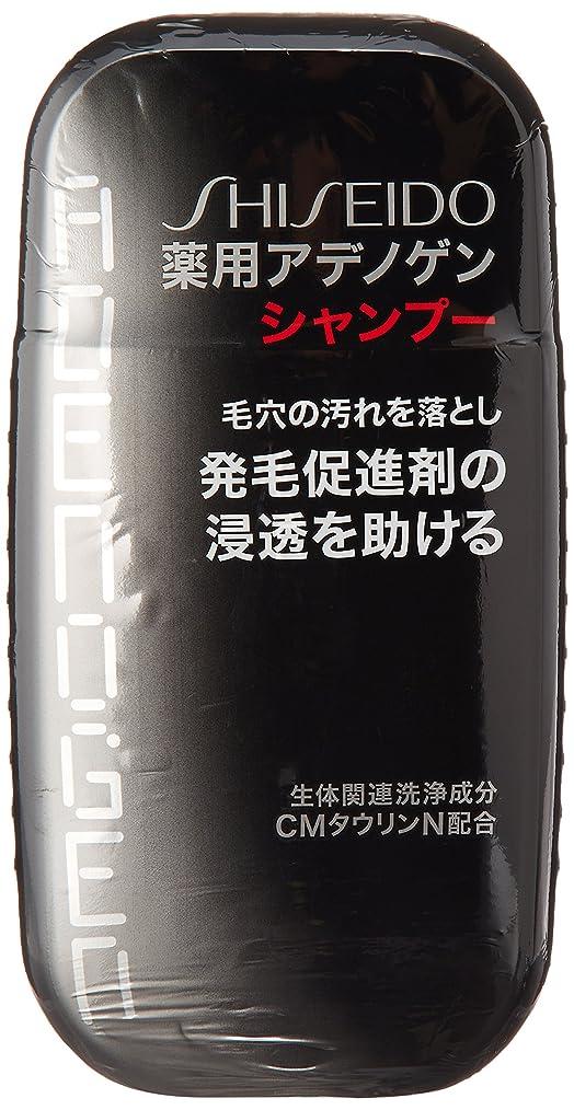 眉をひそめるモチーフトイレ資生堂 薬用アデノゲン シャンプー 220ml【医薬部外品】
