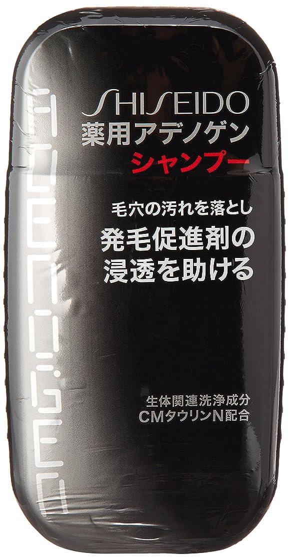 風刺余韻シビック資生堂 薬用アデノゲン シャンプー 220ml【医薬部外品】