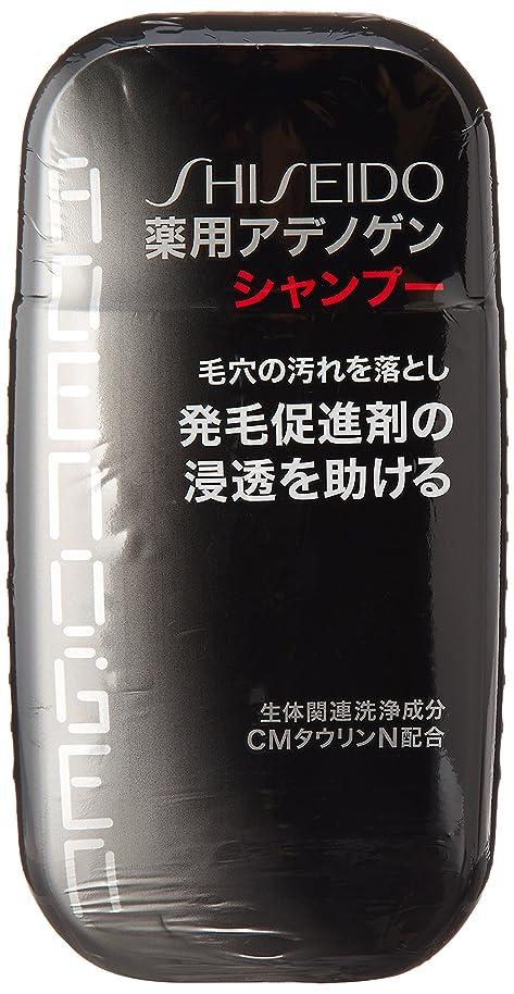 前者祈り酸化する資生堂 薬用アデノゲン シャンプー 220ml【医薬部外品】