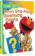 ELMO'S SING-ALONG GUESSING (DVD)