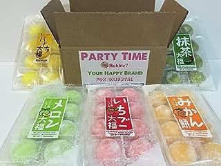 Japanese Mochi Fruits Daifuku (Rice Cake) CHOICE OF: Strawberry, Melon, Green Tea, Orange and Banana Flavors (5 Flavors Mix)