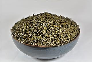 Gunpowder Green Tea, Loose Leaf, Everyday Chinese Green Tea 16 oz/ 1Lb