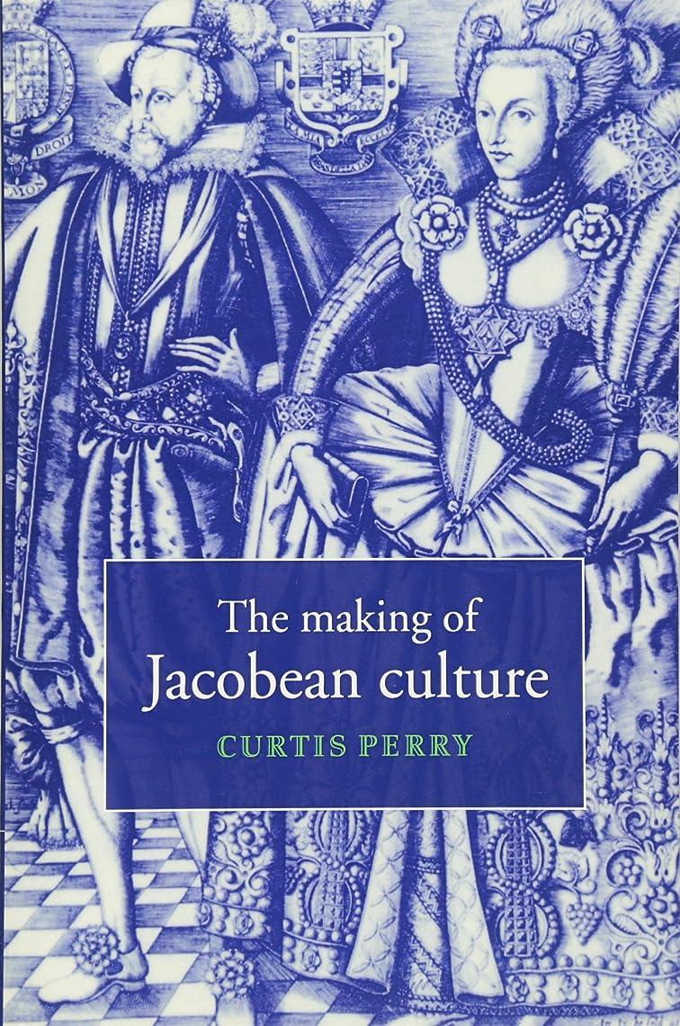 推論従うするだろうThe Making of Jacobean Culture: James I and the Renegotiation of Elizabethan Literary Practice