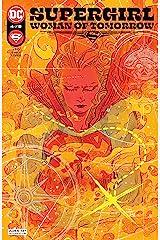 Supergirl: Woman of Tomorrow (2021-2022) #4 (Supergirl: Woman of Tomorrow (2021-)) (English Edition) eBook Kindle