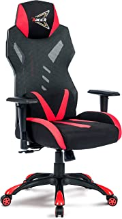 Racing Gaming Chair Breathable Mesh Back Reclining Chair for Adults with Lumbar Cushion Lifting handrail