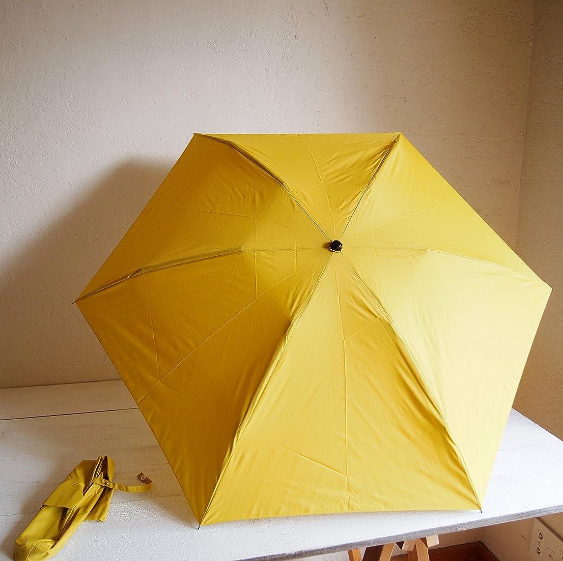 照らす経過欺くSaison Tourne Umbrella セゾントルヌ アンブレラ 折傘/JAPAN STR-05