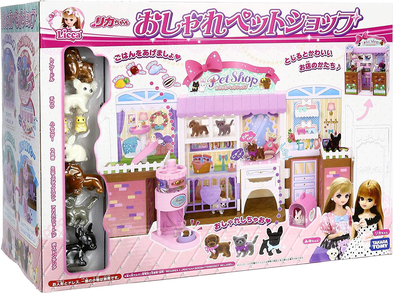 Rika modaable pet negozio (japan import)