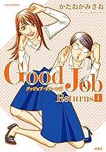 Good Job Returns(1) (ジュールコミックス)