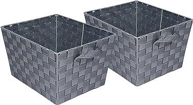 Honey-Can-Do Set of 2 Woven Baskets, Silver