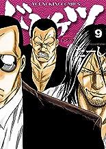 表紙: ドンケツ (9) (ヤングキングコミックス)   たーし