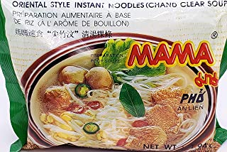 MAMA Oriental Style Instant Noodle (Chand Clear Soup) - 1.93oz (Pack of 10)
