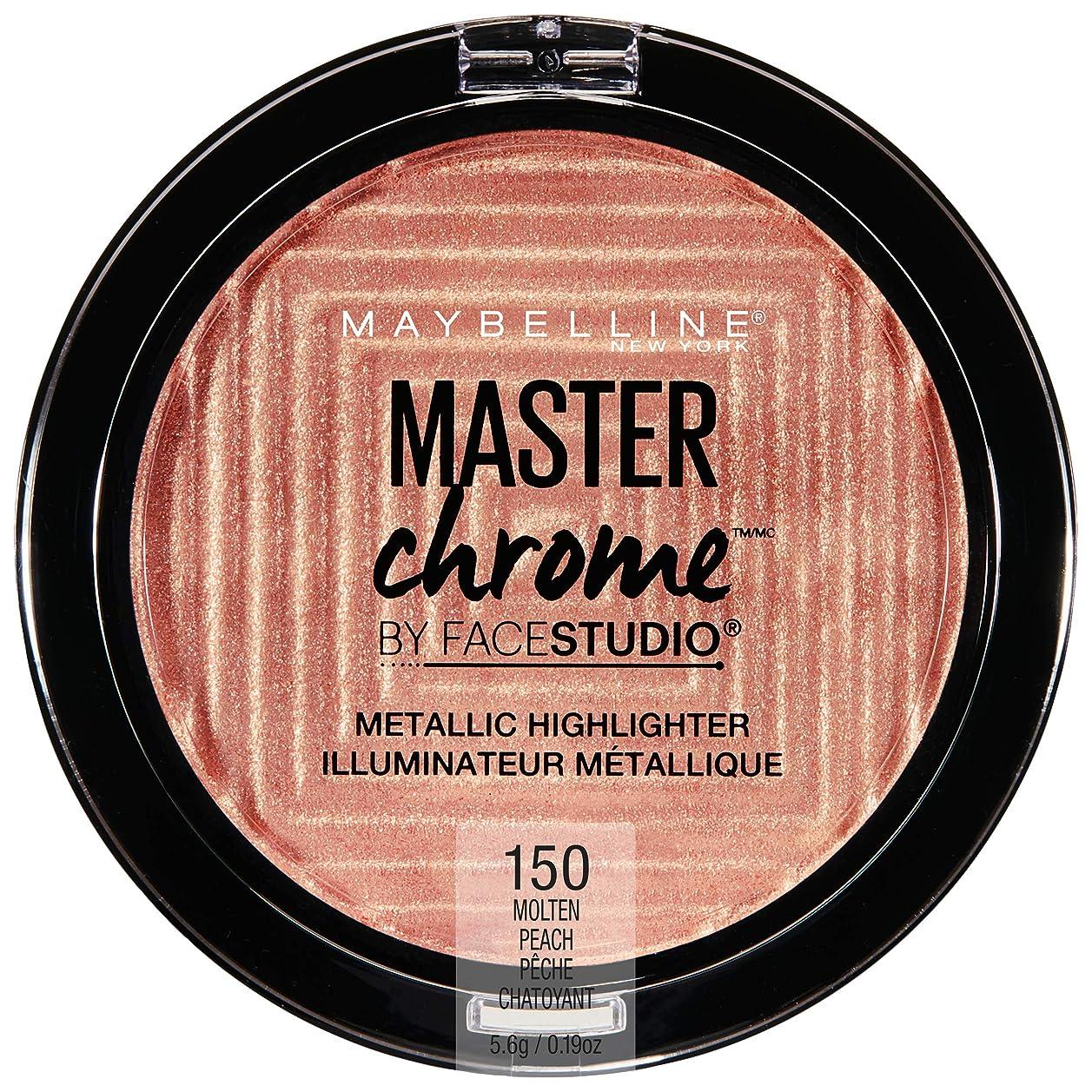 コウモリ光電乗り出すMAYBELLINE FaceStudio Master Chrome Metallic Highlighter - Molten Peach (並行輸入品)