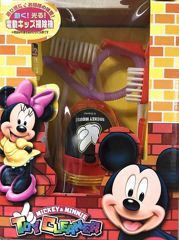 写真を撮る反論者場合ディズニー キッズ掃除機 遊び感覚でお掃除の練習! 動く!光る!トイクリーナー Mickey &Minnie Disney おままごと