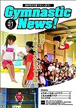 『Gymnastic New vol.1』体操応援マガジン