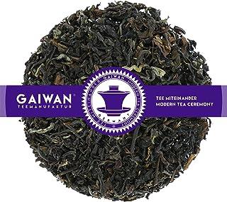 """N° 1426: Tè oolong in foglie """"Formosa Fancy Oolong"""" - 1 kg - GAIWAN® GERMANY - tè blu, tè in foglie, tè oolong di Formosa, 1000 g"""