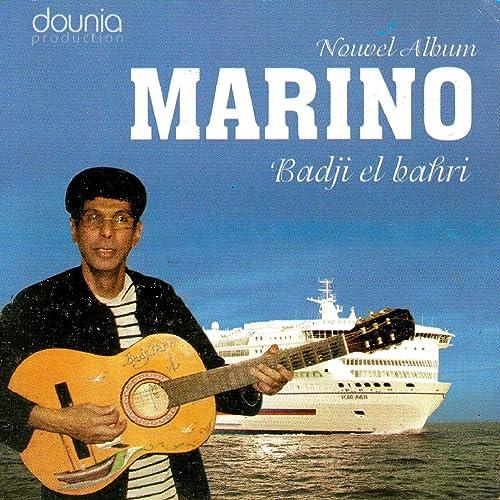 BAHRI BADJI TÉLÉCHARGER MUSIC
