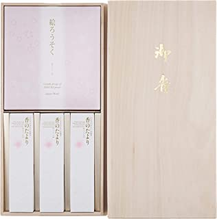 【お仏壇のはせがわ】 線香 贈答用 香のたより さくら 線香&ローソク セット ギフト 進物 絵ローソクセット
