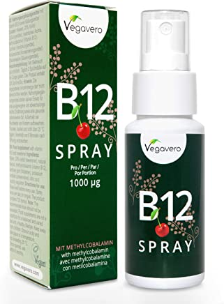 VEGAVERO® Vitamin B12 Spray | 1000mcg Per Dosage | Easy, On The Go, Travel Size | Suitable for Children | for Tiredness, Fatigue & Energy | Methylcobalamin | NO ADDITIVES | 100% Vegan