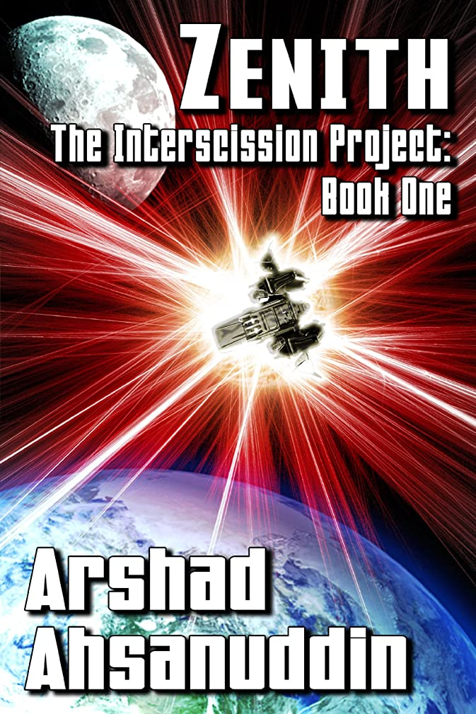 体矛盾するブラザーZenith (The Interscission Project Book 1) (English Edition)