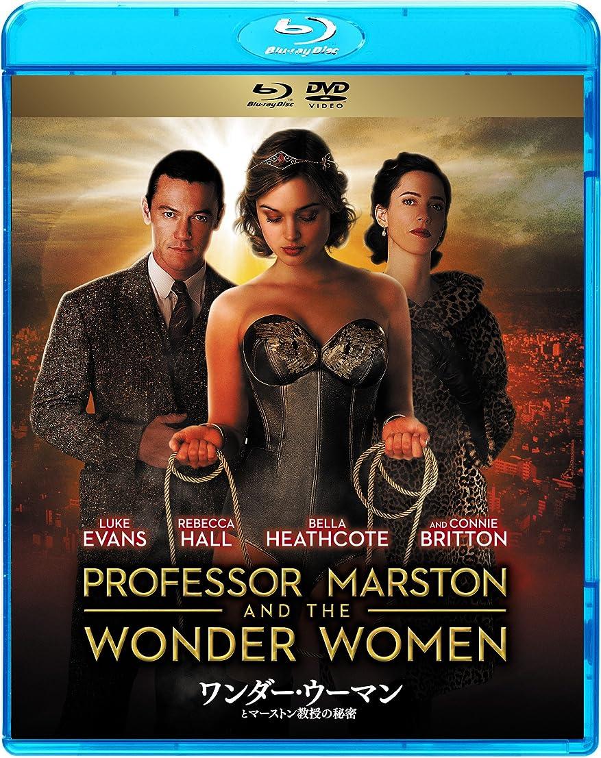 甥ナインへしたがってワンダー?ウーマンとマーストン教授の秘密 ブルーレイ&DVDセット [Blu-ray]