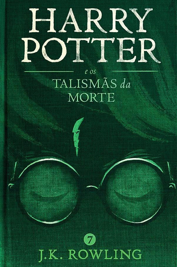 コインランドリー地球能力Harry Potter e os Talisma?s da Morte (Série de Harry Potter Livro 7) (Portuguese Edition)