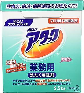 Kao Attack 业务用 2.5Kg 333513 洗衣液
