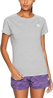 Canterbury Vapodri Perf Cotton Training T-Shirt