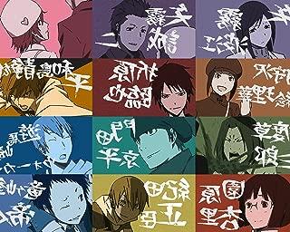 Durarara Poster Anime Promo Official Izaya Shizuo Japan Orihara Home Decor Mikado Drrr Heiwajima Celty Lzaya