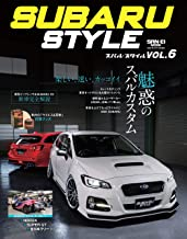表紙: 自動車誌MOOK SUBARU Style Vol.6 | 三栄