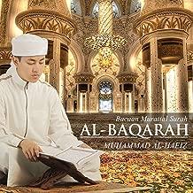 Al-Baqarah 1