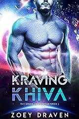 Kraving Khiva (The Krave of Everton Book 1) Kindle Edition