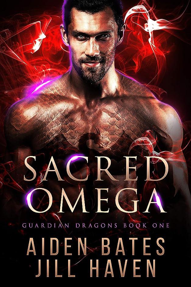 スキーム調和のとれた理容室Sacred Omega (Guardian Dragons Book 1) (English Edition)