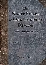The Night Parade of One Hundred Demons: A Field Guide to Japanese Yokai (Yokai Series Book 1)