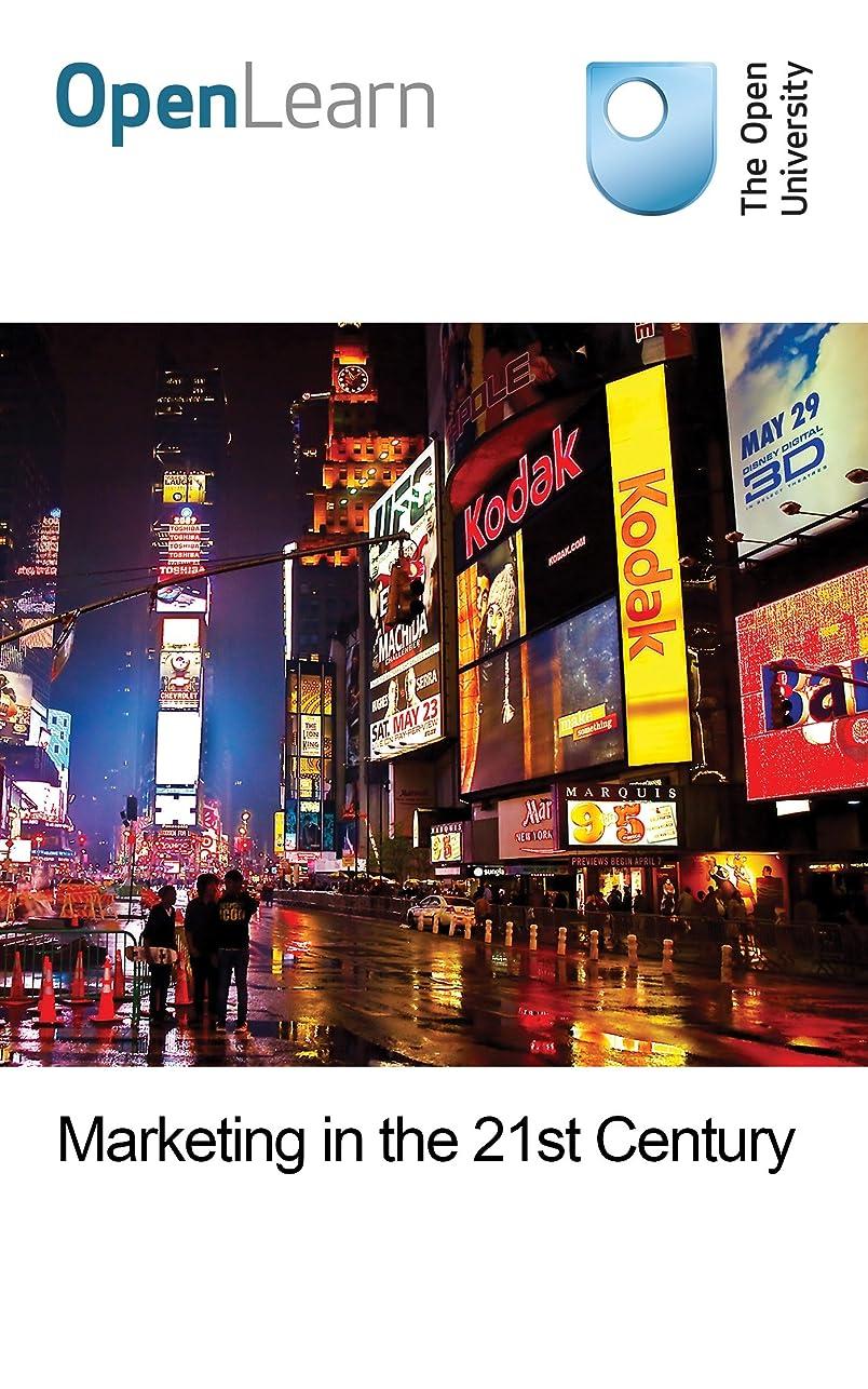 ベアリング安全でない装置Marketing in the 21st century (English Edition)