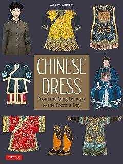 لباس چینی: از سلسله چینگ تا امروز