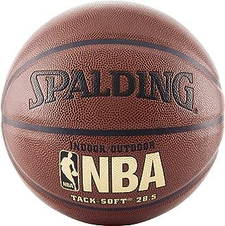 Spalding NBA 超軟室內籃球