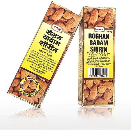 Hamdard Roghan Badam Shirin Sweet Almond Oil, 100 g, Pack of 2