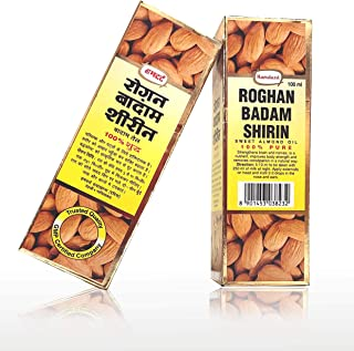 Hamdard Roghan Badam Shirin Sweet Almond Oil, 100 g (Pack of 2)
