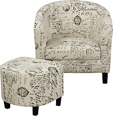 Amazon.com: 2-Piece Accent Chair and Ottoman in French ...