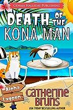 Death of the Kona Man: A Carrie Jorgenson Aloha Lagoon Mystery (Aloha Lagoon Mysteries Book 9)