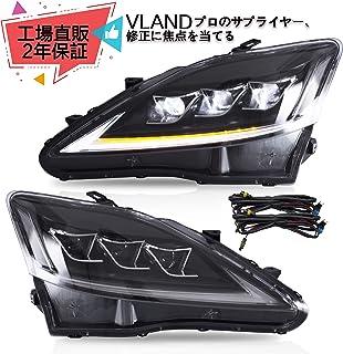 VLAND レクサス ヘッドライト アセンブリ, 2006-2012 GSE20 / 21/25 IS250 / IS350 ISC ISFに適合,LEDヘッドランプアセンブリ...