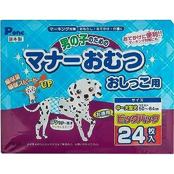 P.one 男の子のためのマナーおむつ おしっこ用 ビッグパック 中-大型犬 24枚入
